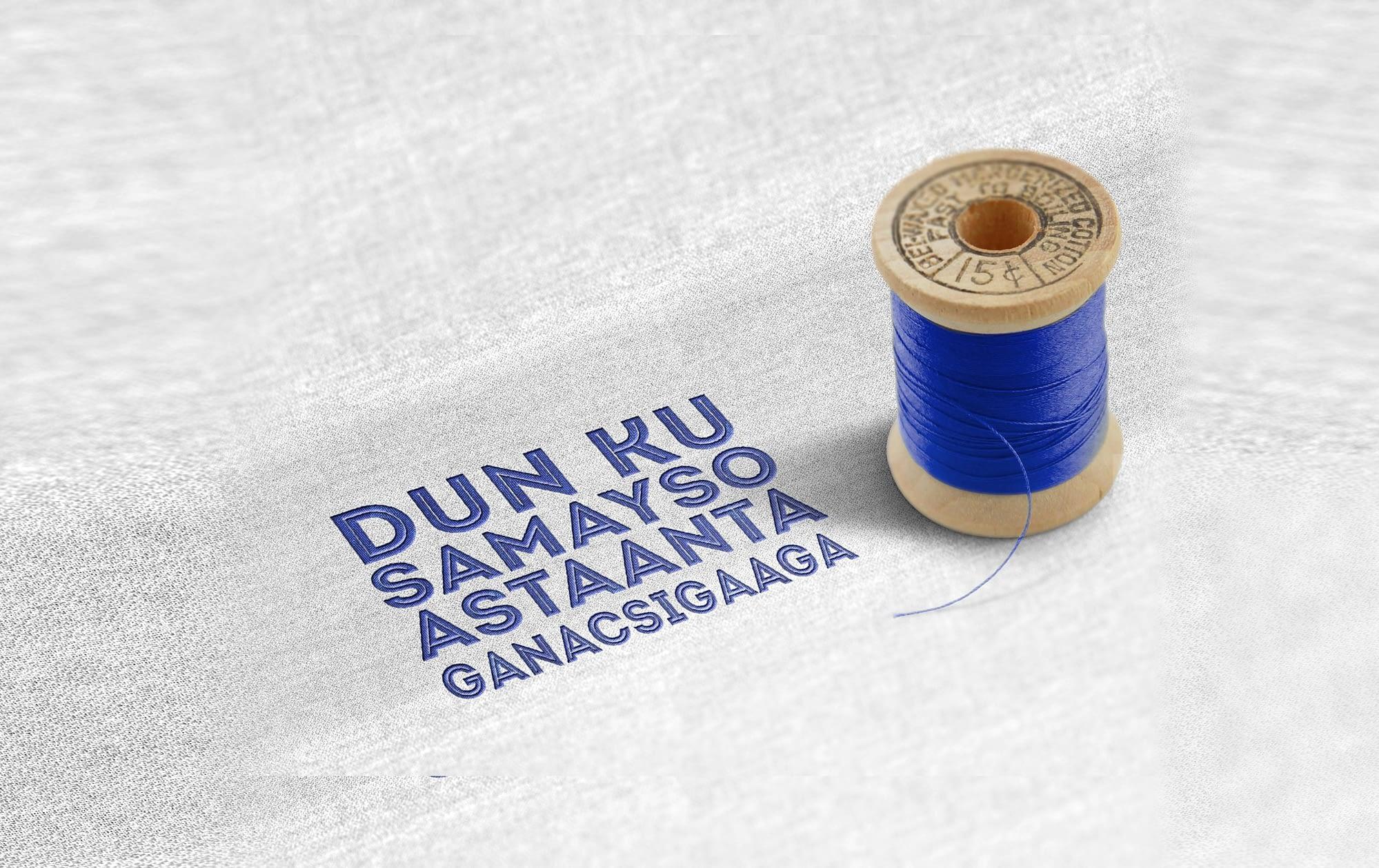 embroidery-printing-sagaljet